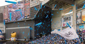 The Adventures of a Gaijin Fan: Three Games in Japan