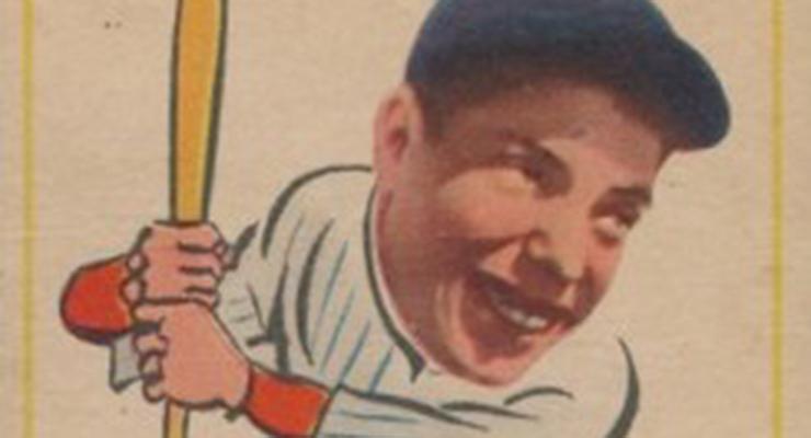 Joe DiMaggio is cartoonishly excited.