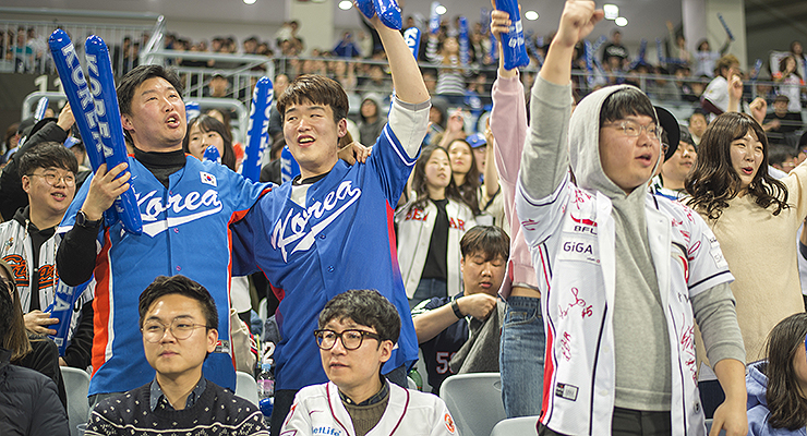 Korean-fans